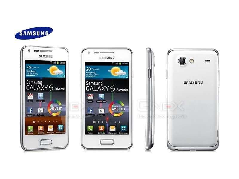 Compare prices in egypt and offers of samsung i9070 galaxy s advance 8gb no warranty from harmony phone  egyptian