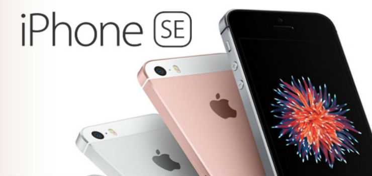 Iphone Se Nuovo In Offerta