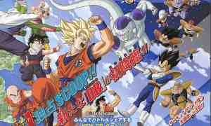 Svelato teaser trailer di Dragon Ball Z X Keepers, browser game per PC in arrivo in primavera
