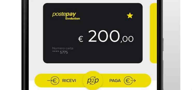 Google Pay Op